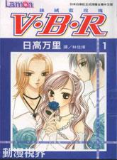 V.B.R絲絨藍玫瑰