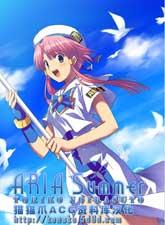 ARIA Summer