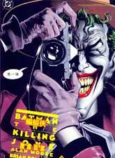 蝙蝠俠-致命玩笑