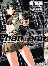 幻靈鎮魂曲phantom