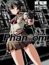 Phantom~幻靈鎮魂曲~
