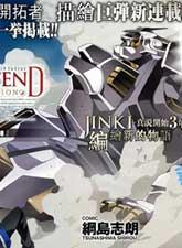 JINKI EXTEND RELATION