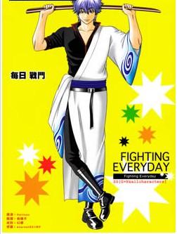 Fighting Everyday