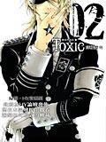 Toxic劇毒黑薔薇2