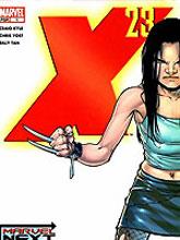 X-23失落