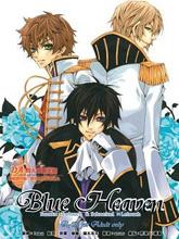 朱魯同人漫 Blue Heaven