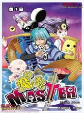魔契Master