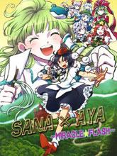 SANA×AYA~Miracle☆Flash~