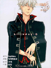 Birthday:G