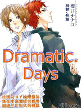 Dramatic Days