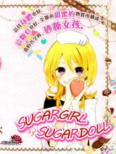 砂糖女孩砂糖人偶