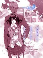東雲侑子熱愛短篇小說