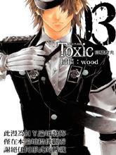 Toxic劇毒黑薔薇3