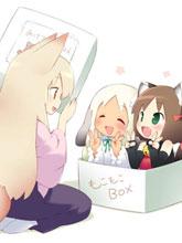 毛茸茸BOX