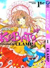 奇跡少女Kobato