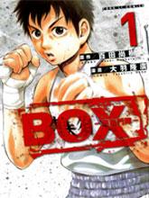 BOX-熱血鬥陣東立