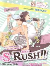 S RUSH!!沖刺