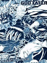 噬神者2-undercover