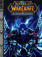 魔獸世界官方漫畫:死亡騎士