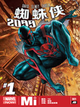 蜘蛛俠2099Marvel Now