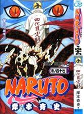 NARUTO-ナルト-(日文)