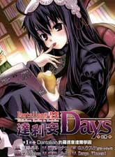 Dantalian的書架-達利安Days