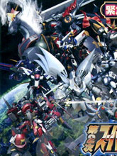 超級機器人大戰OG-圣戰- Record of ATX