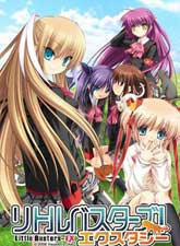 Little Busters! EX 四格