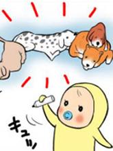 嬰兒刑警眉眉譚