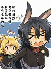 狐貍雖然是雜食動物但是似乎也吃兔子的哦