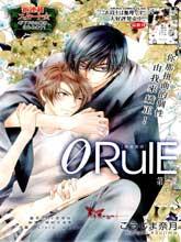 0RulE 戀愛規則