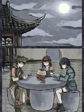 仙劍6同人漫畫