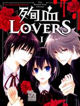 殉血LOVERS