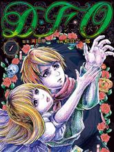 DFO死亡幻想歌劇