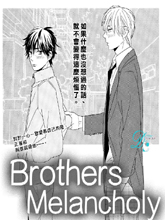 Brothers Melancholy