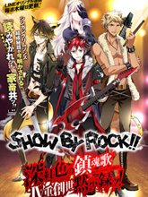 SHOW BY ROCK!! 深紅色的鎮魂歌 Ⅳ重創世默示錄!