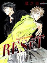 RESET-守護靈戀人-