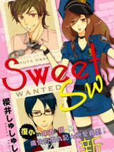 SweetSweet美人陷阱