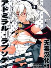 (c93)Admiral·Rhapsody