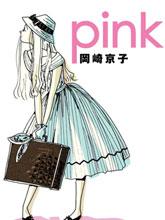 pink·