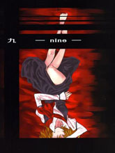 九-NINE-