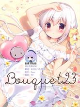 (C94) Bouquet