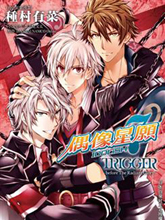 IDOLiSH7 -偶像星愿- TRIGGER -before The Radiant Glory-