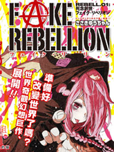FAKE REBELLION