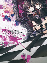 紫鏡逝于花中
