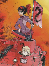少女與戰車:緞帶武士