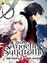 angelic syndrome