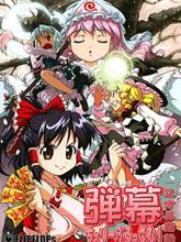 東方異聞錄:彈幕 Cherry Blossom!
