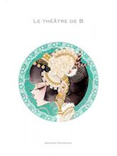 A的劇場B的劇場