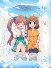 Yumeiro Friend